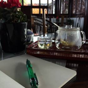 dunedin chinese gardens writing